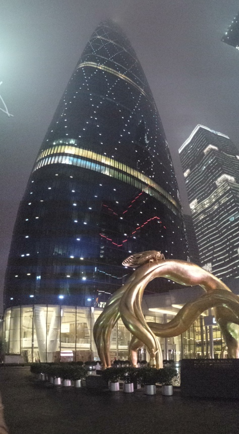 The 4 Seasons Hotel in GZ