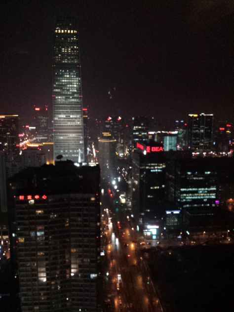 The CBD of Beijing on a clear night